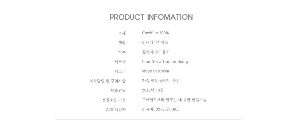 product_information_rider_jk.jpg